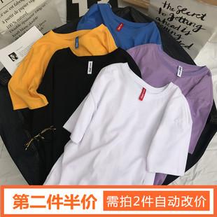 香芋紫纯棉白色ins超火紫色t恤女2018新款短袖纯色宽松上衣百搭夏