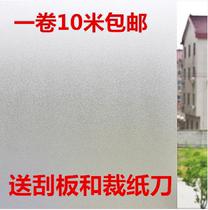 透光不透明自粘磨砂貼紙玻璃貼膜防爆膜浴室衛生間移門窗戶貼包郵