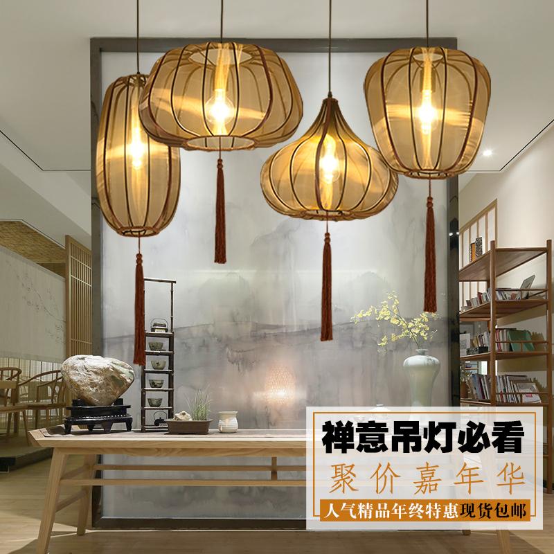 简约设计师吧台灯中国风吊灯 新中式禅意复古风布艺灯笼灯餐厅灯-中堂灯饰饰品
