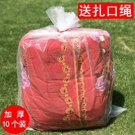 收纳袋防潮防尘防水棉被衣服整理打包透明塑料装放被子的袋子加厚