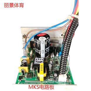 舒华益步跑步机电路板主板1003跑步机控制器下控电源板跑步机配件