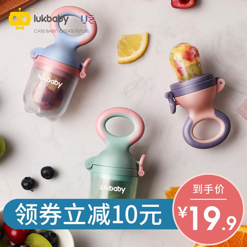 咬咬袋果蔬乐婴儿牙胶宝宝喂吃水果汁奶嘴辅食器磨牙棒神器咬玩乐