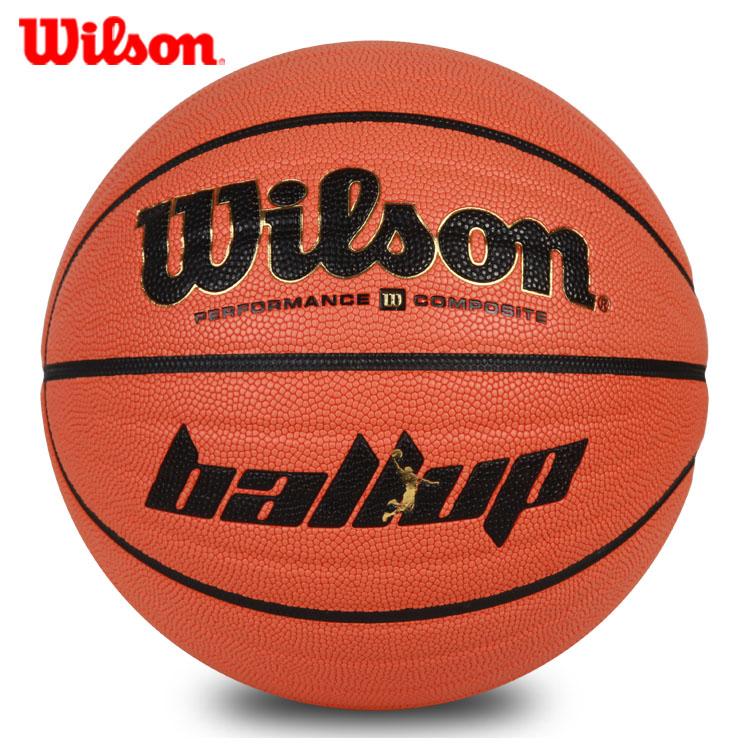 【可乐文体】WILSON威尔胜篮球Ball UP蓝球WTB286GV软性吸湿街球
