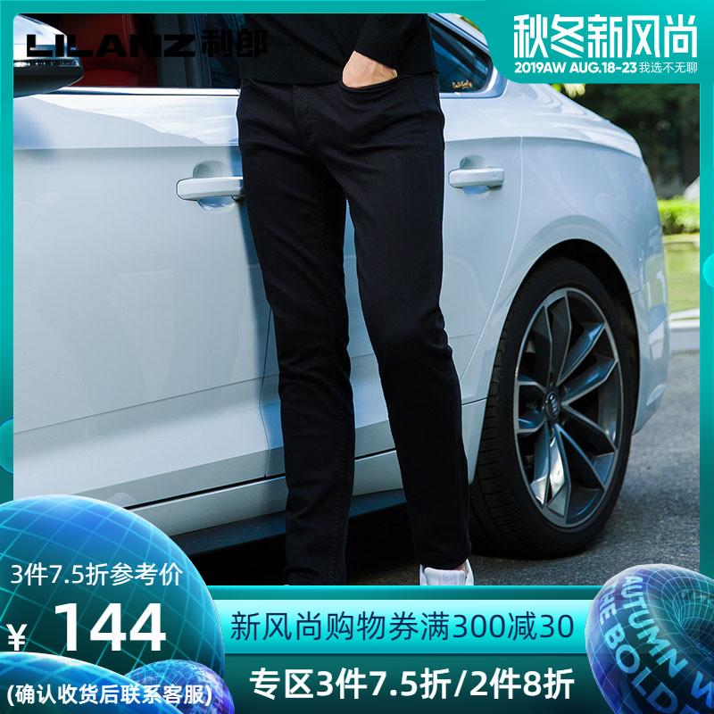 Lilanz/利郎牛仔裤男黑色长裤春秋季小脚修身男士裤子7QNZ8003
