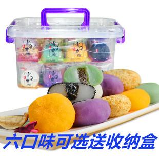 【送收纳盒】干吃汤圆1000g爆浆麻薯糯米糍美食糕点驴打滚小零食