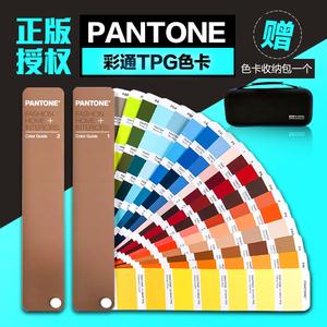 新品正版PANTONE彩通潘通色卡TPX色卡-国际标准TPG纺织卡FHIP110N