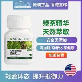 美国安利纽崔莱茶族益脂胶囊茶多酚降胆固醇降血脂中老年人保健品