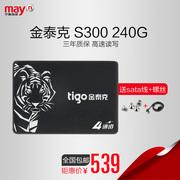 宁美国度tigo/金泰克 S300 240G固态硬盘SSD笔记本电脑台式机硬盘