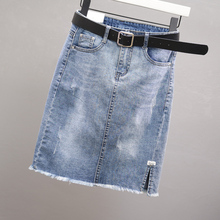 欧洲站牛仔裙女夏da52021h5毛边包臀中裙潮显瘦一步半身裙子