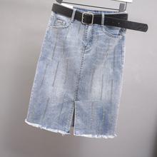 弹力牛仔mo1女夏季2ui烫钻前开叉毛边包臀裙显瘦一步半身中裙