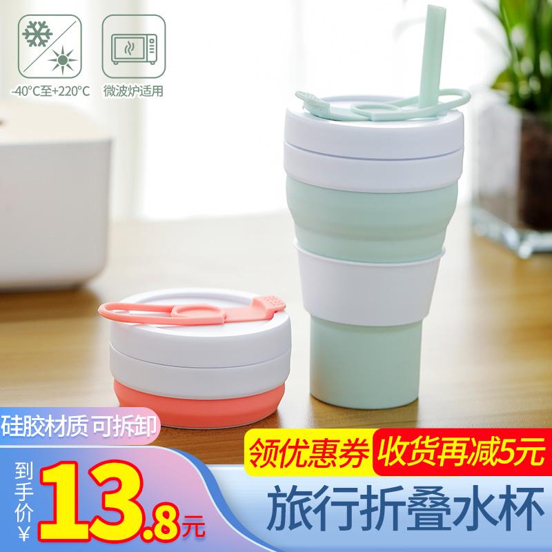 硅胶折叠水杯便携式迷你咖啡漱口杯可伸缩压缩软旅行时尚情侣茶杯
