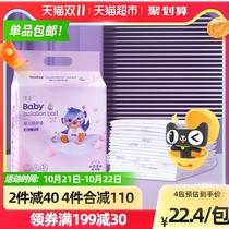 德佑婴儿一次性隔尿垫透气防水宝宝护理垫尿垫尿布隔尿床单大尺寸
