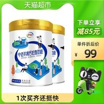 伊利中老年成人高钙低脂奶粉成年冲饮膳食纤维早餐奶粉850g*2罐