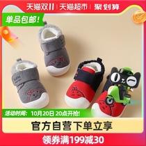 布拉米勒学步鞋女宝宝婴儿鞋幼儿0-1一2岁棉鞋软底防滑秋冬男宝宝