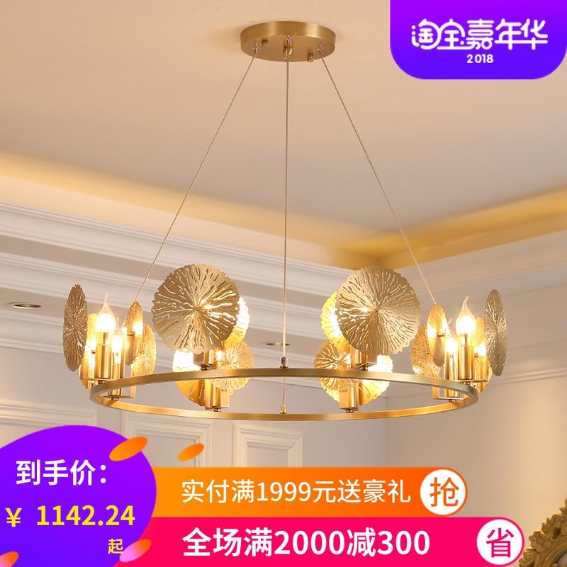 美式吊灯设计师简约全铜客厅圆形餐厅卧室北欧别墅后现代荷叶灯具-洛帛灯饰