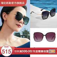 Helen Keller Sunglasses Women's round face, thin face, UV protection 2020 New Fashion Sunglasses Women's big frame 8928