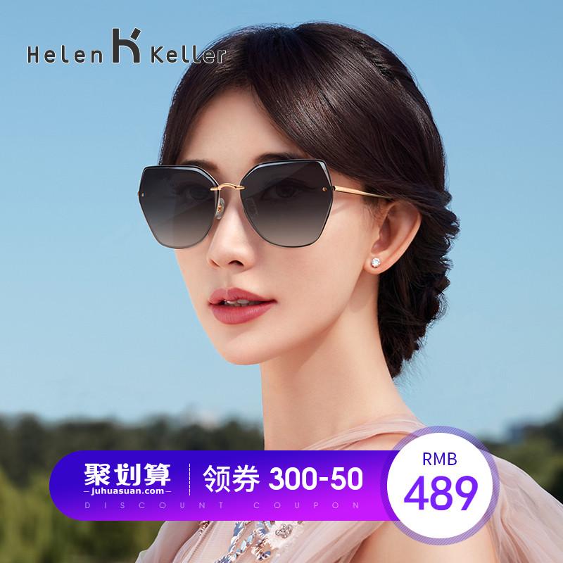 海伦凯勒2019年林志玲同款太阳镜女墨镜女韩版潮大框偏光镜H8812