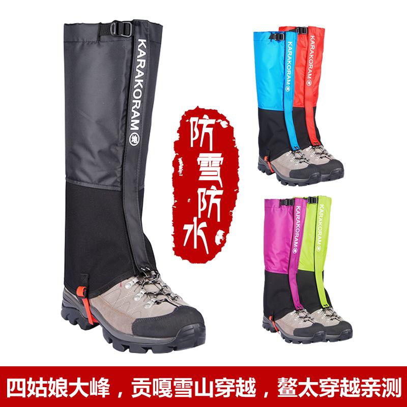 专业户外 登山徒步沙漠防沙鞋套滑雪防水护腿雪套