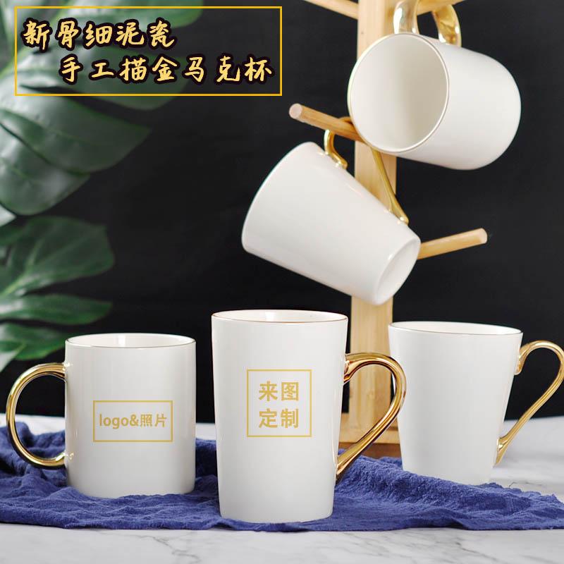个性手工描金马克杯陶瓷杯定制私人礼品水杯订制茶杯刻字印logo