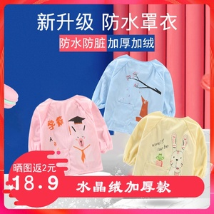 Baby meal gown baby bib waterproof plus velvet autumn and winter children's anti-wear long-sleeved protective clothing painting small apron