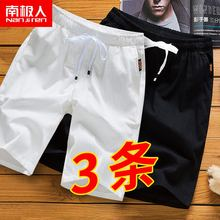 Antarctic shorts men's flax sports pants summer trend loose beach pants casual men's trousers 5-point pants