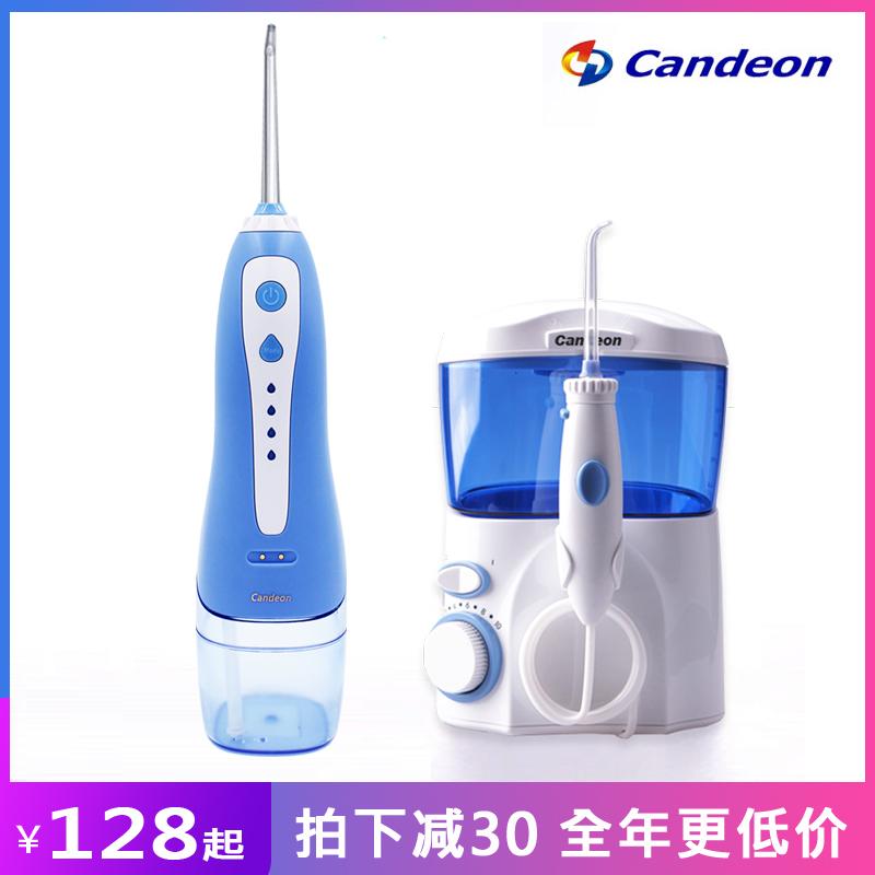 家用便携式冲牙器家用电动牙齿牙缝洗牙器水牙线洗牙机口腔冲洗器