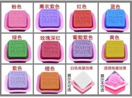 制作便携手工天然模型香皂造型套装模具礼品玫瑰肥皂新手洗脸百变
