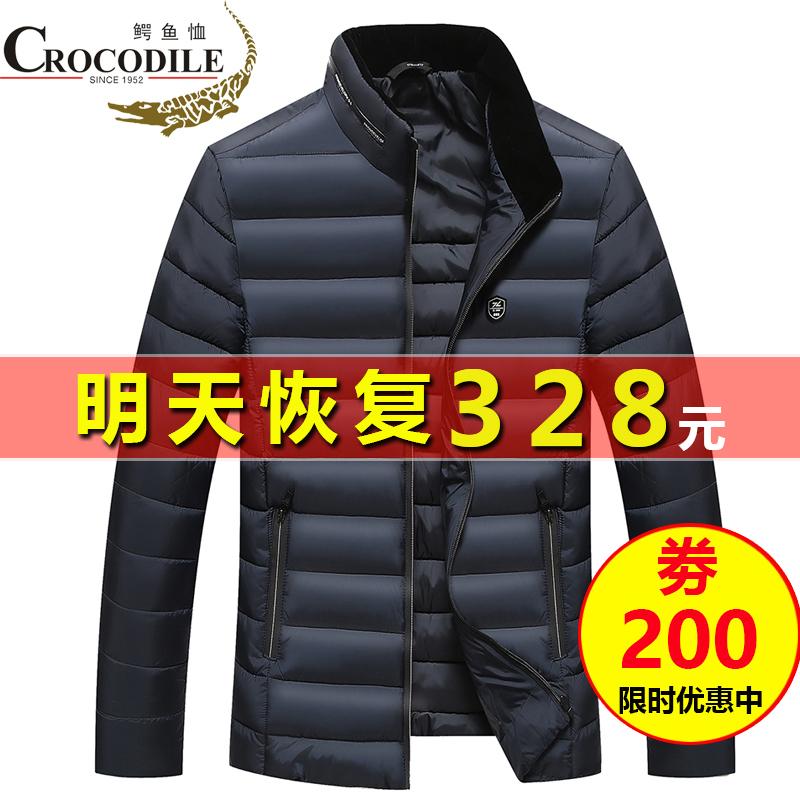 鳄鱼恤羽绒服男2018新款男士冬季加厚短款韩版修身外套潮羽绒衣服