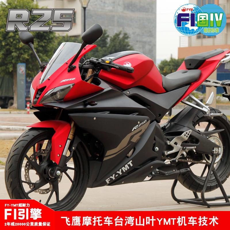 2019新款飞鹰250春风水冷r25跑车街车重机摩托车可上牌电喷