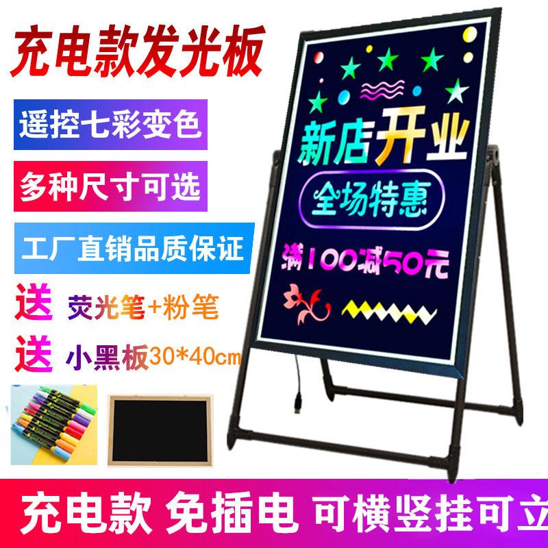 插电发光黑板广告牌led夜光屏手写字版荧小黑板电子荧光板店铺用