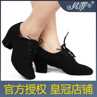 正品贝蒂拉丁舞鞋女式成人摩登舞鞋教师鞋中跟T1-B牛津布软底