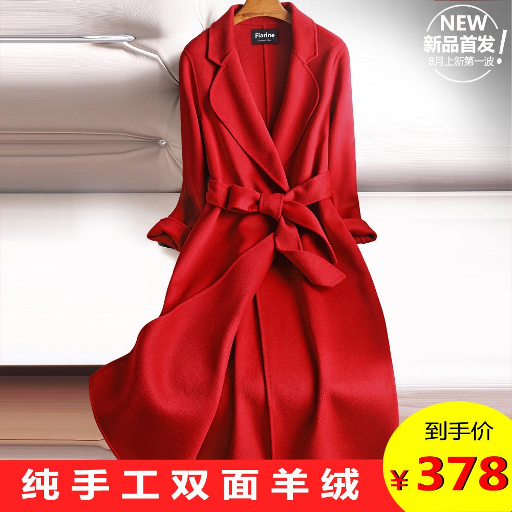 双面羊绒大衣女红色长款过膝赫本风洋气新娘西装高端结婚毛呢外套