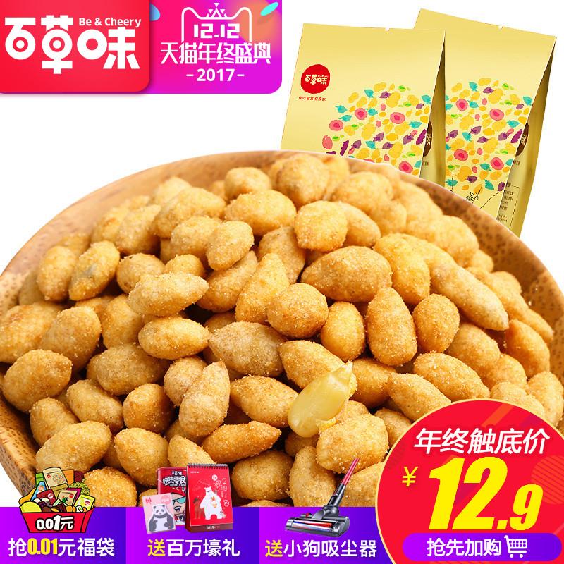 【百草味-蟹香瓜子仁158gx2袋】葵花籽仁 零食炒货特产蟹黄味