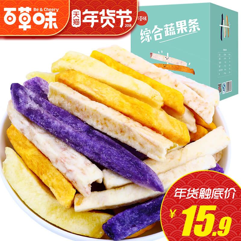 【百草味-混合蔬果条90g】即食综合果蔬干红薯条特产零食小吃