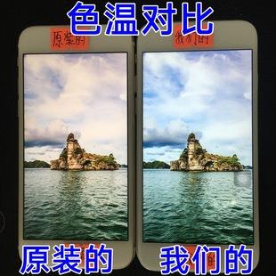 6S显示屏5/6/7/8/代/SE/plus/X/P/S液晶总成7P屏幕4.7 5.5苹果8P