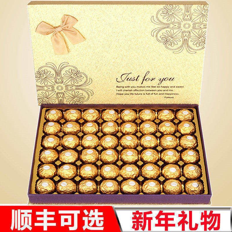 费列罗巧克力礼盒装年货节生日情人节表白浪漫送男女朋友零食礼物