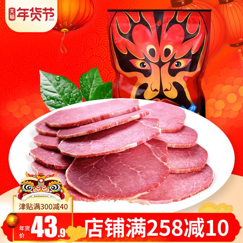 【招牌_张飞牛肉225g】四川成都特产五香卤牛肉酱牛肉熟食真空装