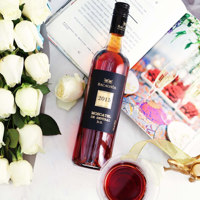 葡萄牙Moscatel巴卡罗亚麝香利口红葡萄酒
