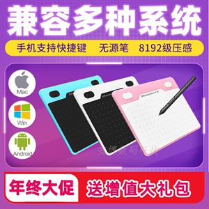Tianmin T503 digital tablet hand-painted tablet connected to Android phone computer handwriting tablet electronic painting drawing board
