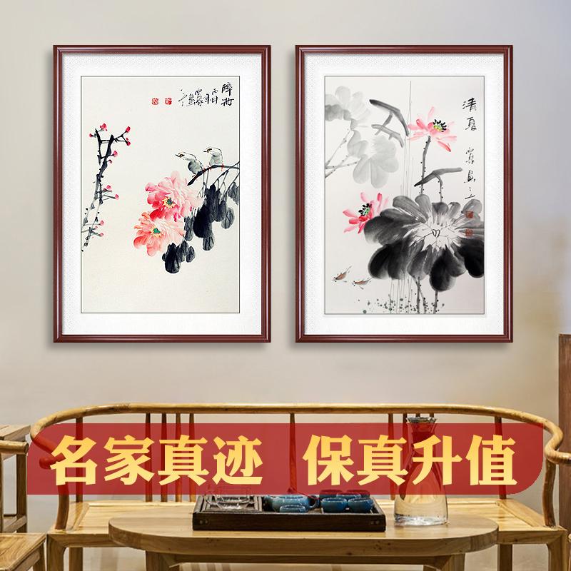 牡丹紫藤荷花国画花鸟水墨画纯手绘玄关装饰挂画客厅沙发三联壁画
