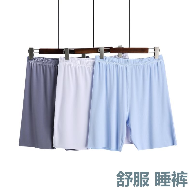 男士速干睡裤无痕冰丝短裤居家5分亲肤舒适高弹力宽松起居