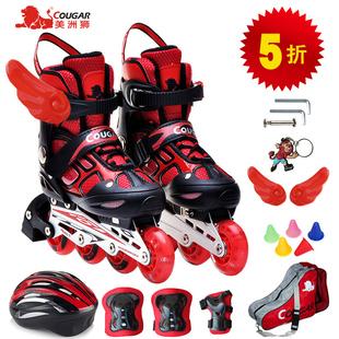 溜冰鞋儿童全套装3-5-6-8-10岁初学者四轮直排美洲狮轮滑鞋旱冰鞋