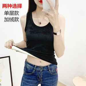 Short camisole female bottoming shirt black tight with velvet thermal underwear knitted outer sleeveless t-shirt