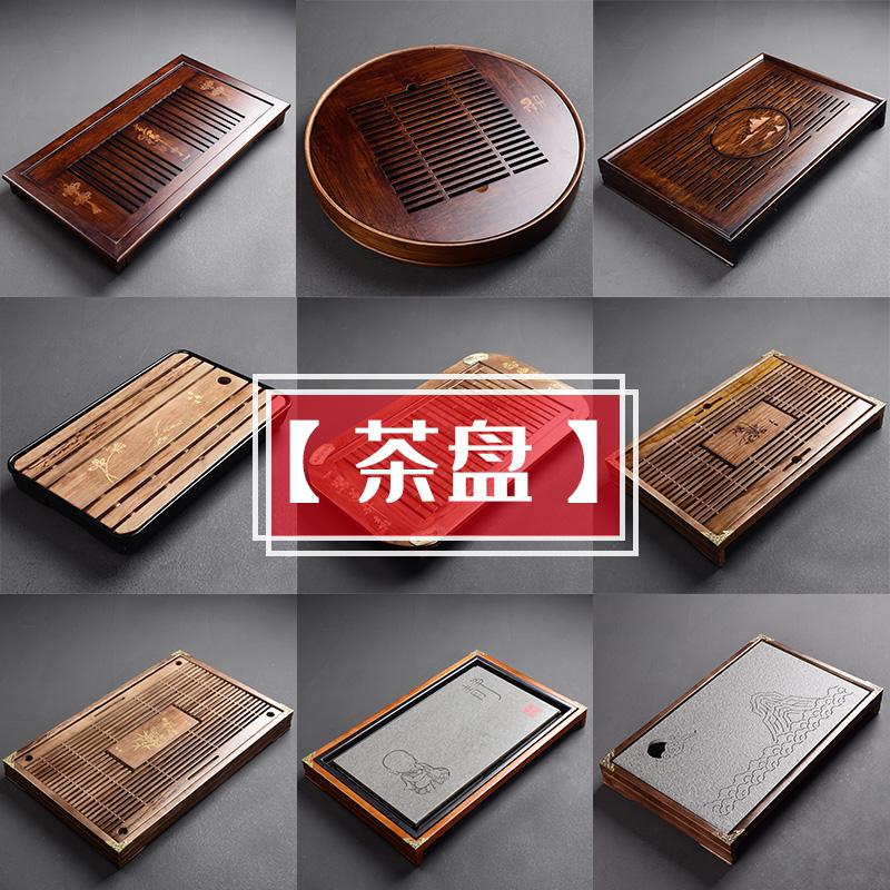 实木茶盘客厅家用功夫茶具茶台茶海简约托盘小号型排储沥水竹木制