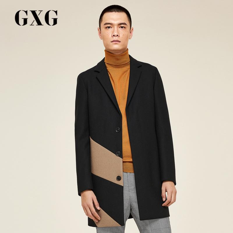 gxg呢大衣_【gxg 呢大衣】价格|参数|最新报价_呢大衣图片-好牌子商城网