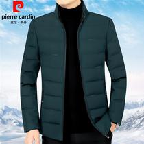皮尔卡丹羽绒服男冬装新款男装立领短款21冬季修身保暖鸭绒外套男