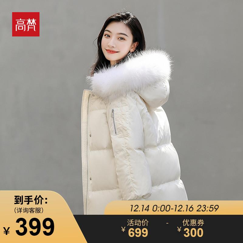 高梵2019新款羽绒服女中长款大毛领加厚保暖宽松时尚鸭绒冬季外套