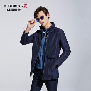 【特】劲霸奥莱男装立领外套男春季薄款男士商务夹克FKZA1204