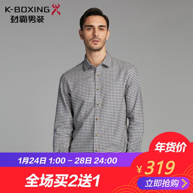 劲霸男士长袖衬衫秋冬莱赛尔棉磨毛色织细格纹长袖衬衫男BAXJ4302