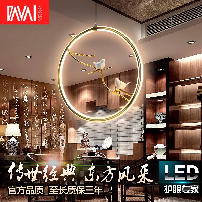 新中式吊灯古风卧室吧台书房餐厅客厅环形树脂小鸟中国风禅意灯具-大影家灯饰照明